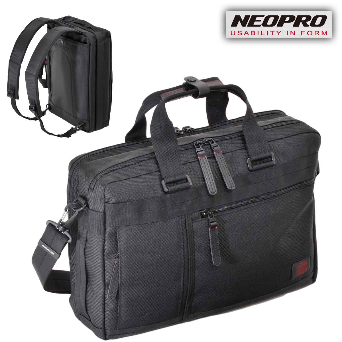 ビジネスバッグ NEOPRO RED ネオプロ No:2-039 縦型 3Way 仕訳の楽な2ルーム仕様 メンズ レディース A4 ファイル ノートPC 対応 軽量 多機能 自転車 通勤 通学 就活 エンドー鞄