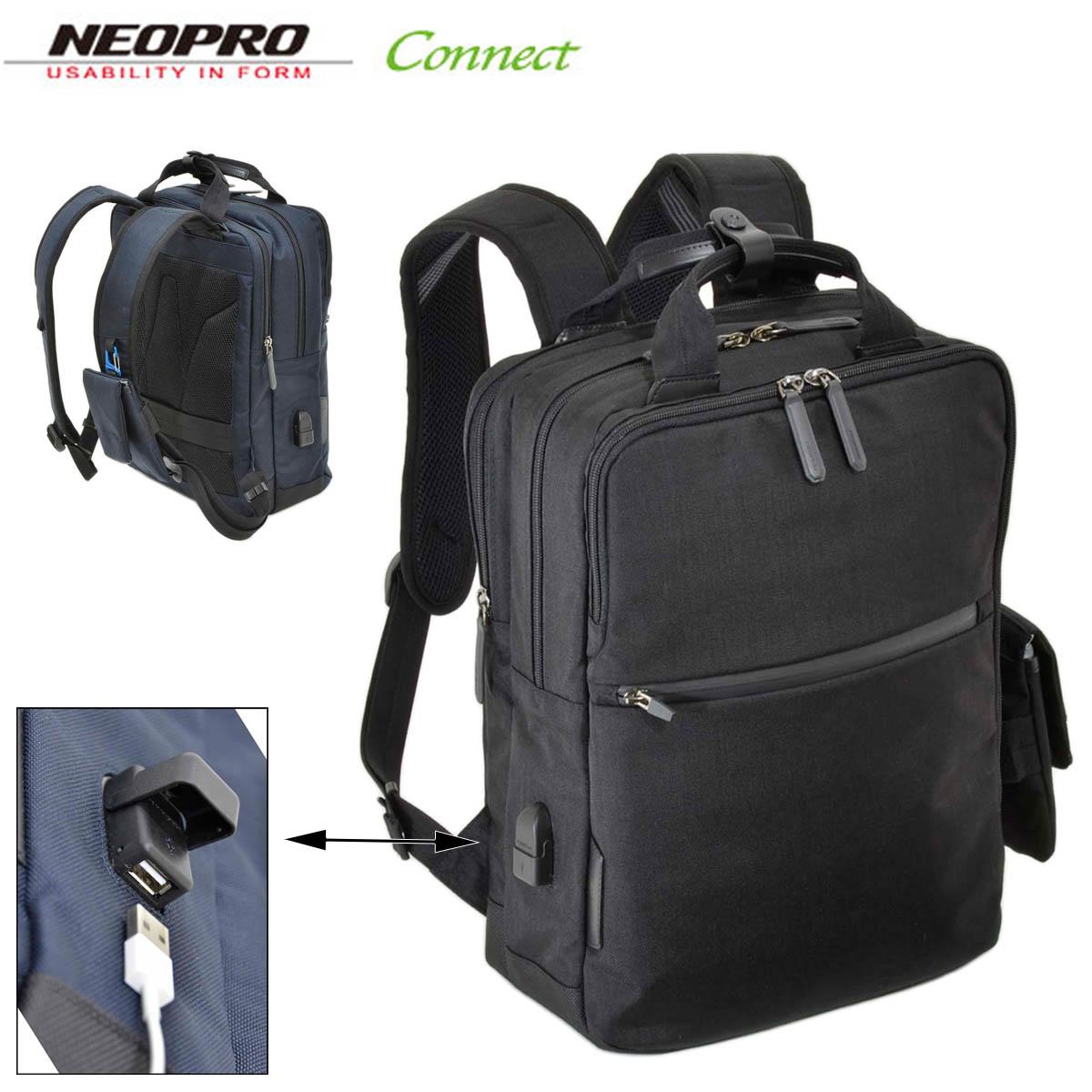 ビジネスバッグ NEOPRO ネオプロ No:2-770 ビジネス リュック デイバッグ USBポート バッテリーポケット ノートPC 対応 メンズ レディース A4 通勤 通学 軽量 多機能
