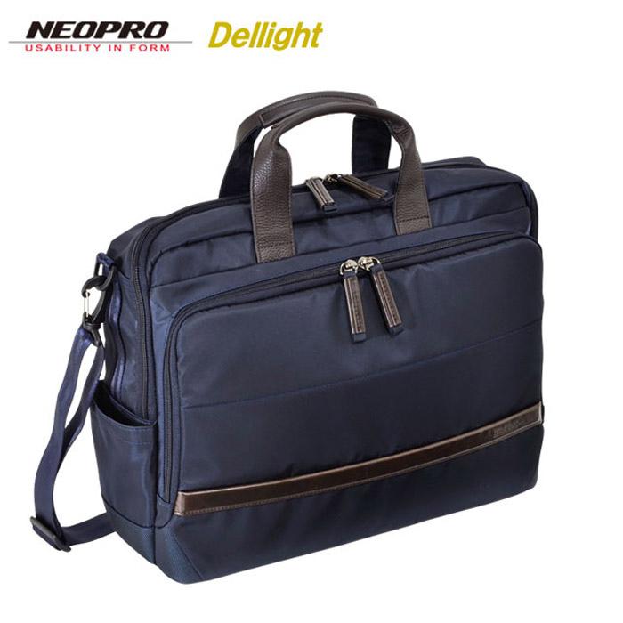 NEOPRO Dellight/ネオプロ No:2-781 2way ビジネスバッグ ブリーフケース メンズ レディース A4 ショルダー ロビック robic 軽量 ポケット多い 通勤 通学 エンドー鞄