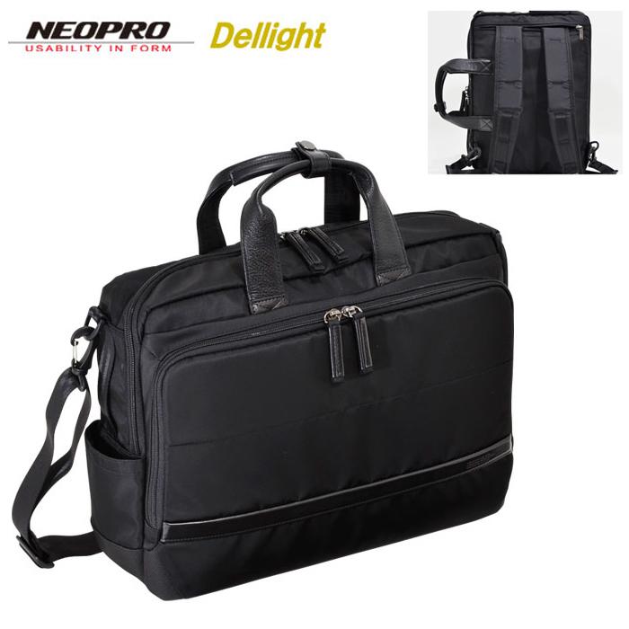 【クーポンで更にお得!】ビジネスバッグ メンズ レディース 3Way a4 ノートpc 対応 NEOPRO Dellight No:2-782 ショルダー ビジネスリュック キャリーオン ロビック robic 軽量 ポケット 多い 通勤 通学 エンドー鞄