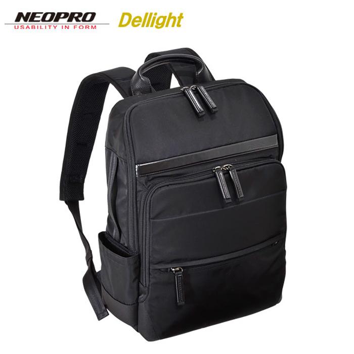 【クーポンで更にお得!】ビジネスリュック a4 メンズ レディース ノートpc 対応 NEOPRO Dellight No:2-784 キャリーオン リュックベルト収納 デイバッグ バックパック A4 軽量 大容量 通勤 通学 エンドー鞄