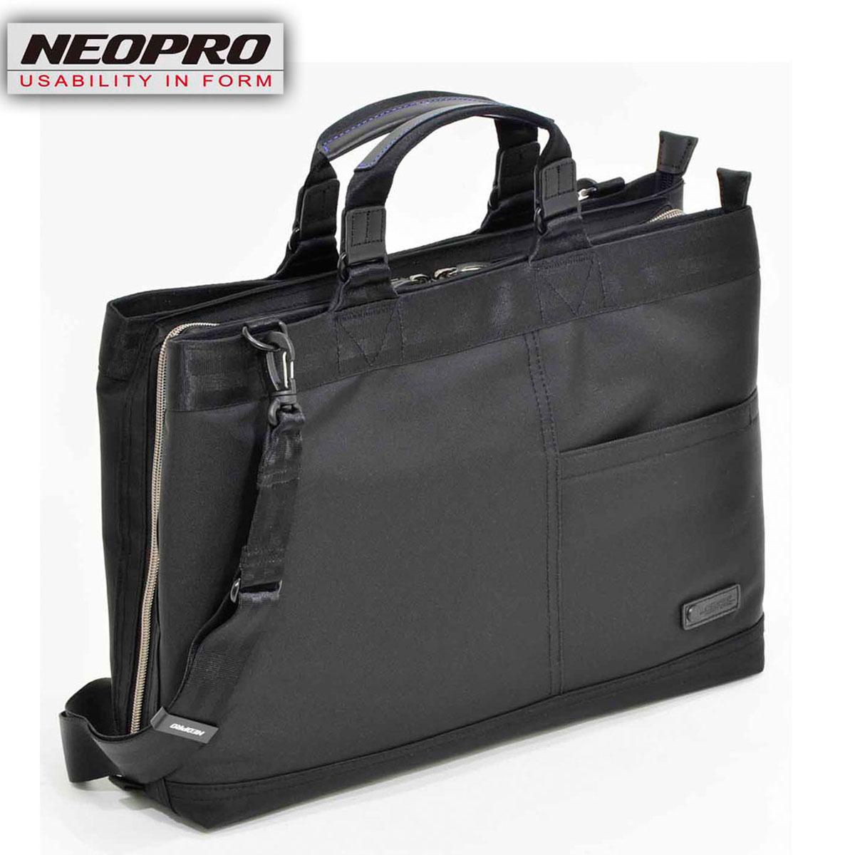 ビジネスバッグ NEOPRO Blue Series ネオプロ No:2-012 3Room トート ブリーフ メンズ レディース A4 ファイル ノートPC対応 軽量 多機能 通勤 通学 エンドー鞄