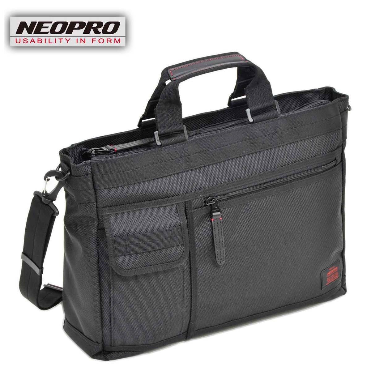 ビジネスバッグ トート メンズ レディース A4ファイル ノートPC対応 NEOPRO RED SERIES ネオプロ No:2-031 軽量 多機能 通勤 通学 エンドー鞄