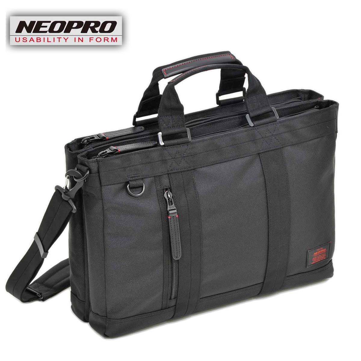 ビジネスバッグ NEOPRO RED SERIES ネオプロ No:2-032 通勤 通学 トート 2ルーム タイプ メンズ・レディース 軽量 多機能 A4ファイル・ノートPC対応 [ エンドー鞄