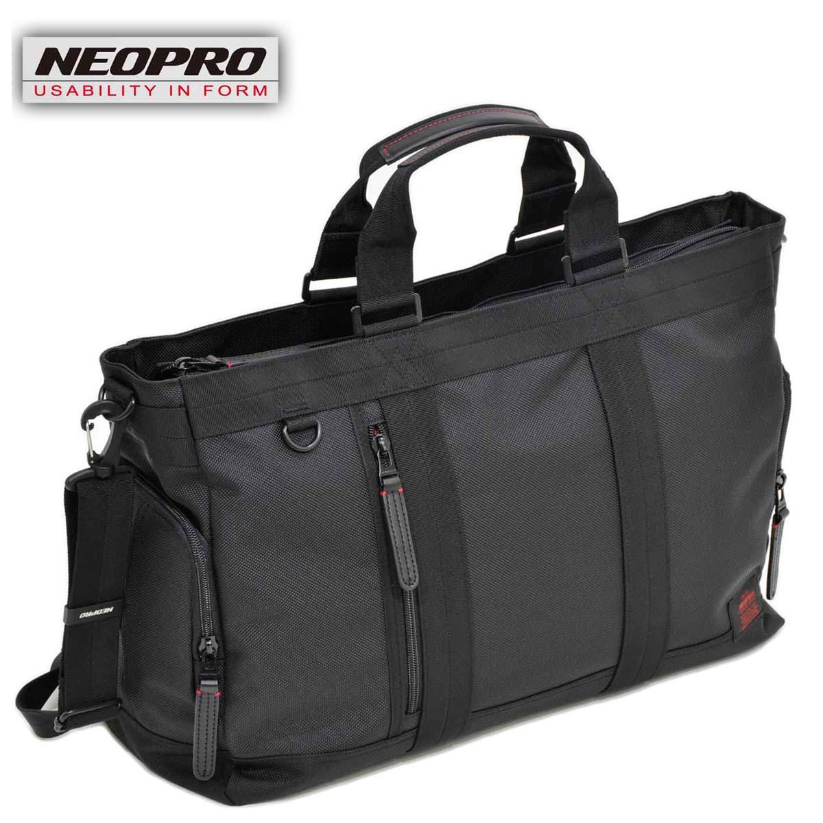 ビジネスバッグ NEOPRO ネオプロ No:2-034 大型 ビジネス ボストン トート メンズ レディース A3 ファイル ノートPC対応 軽量 多機能 通勤 通学 就活 エンドー鞄