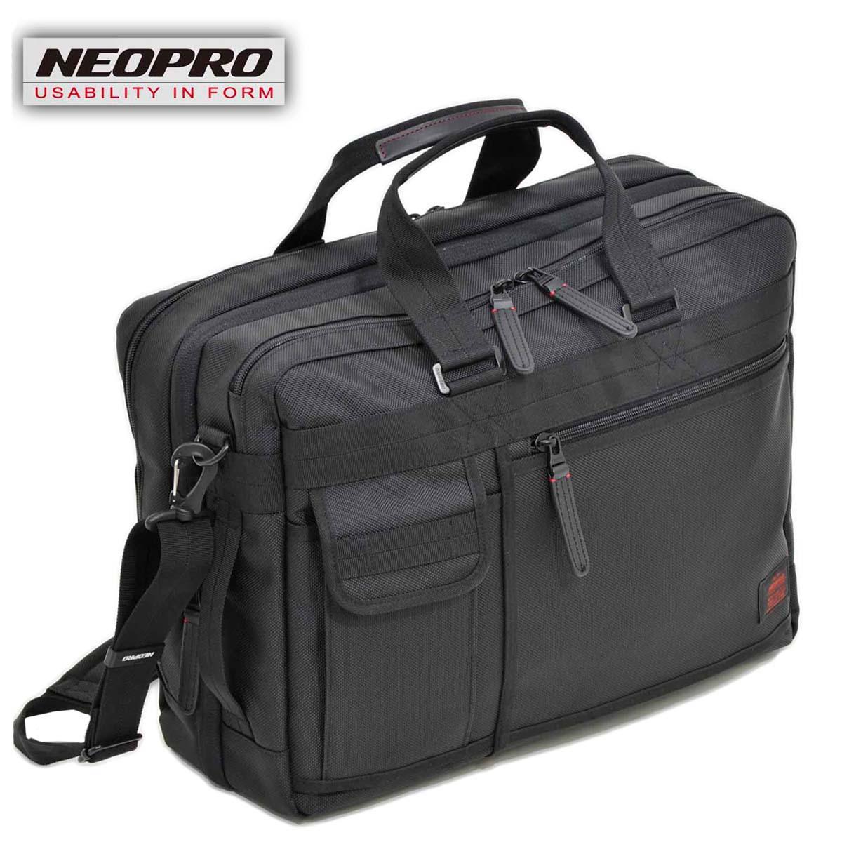 ビジネスバッグ NEOPRO ネオプロ No:2-033 マチ幅の広がる エクスパンダブル ブリーフ メンズ レディース A4 ファイル ノートPC対応 軽量 通勤 通学 就活 エンドー鞄