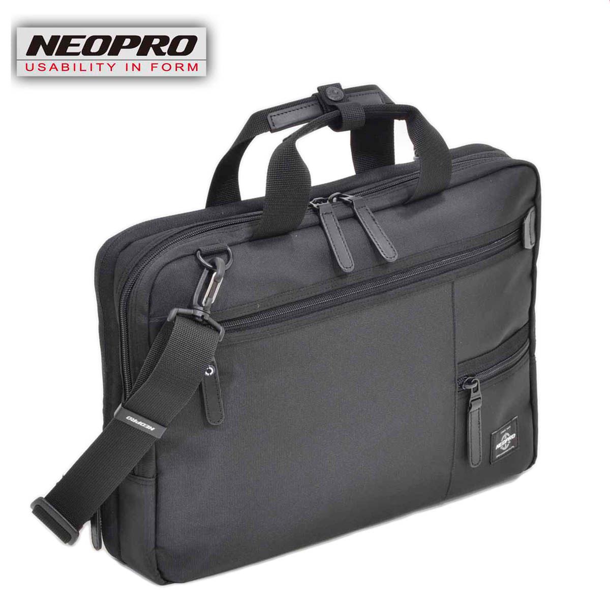 ビジネスバッグ NEOPRO ZIP SERIES ネオプロ No:2-052 薄マチ マルチ マチ幅の広がる エクスパンダブル A4 ファイル ノートPC 出張対応 通勤 通学 就活 エンドー鞄
