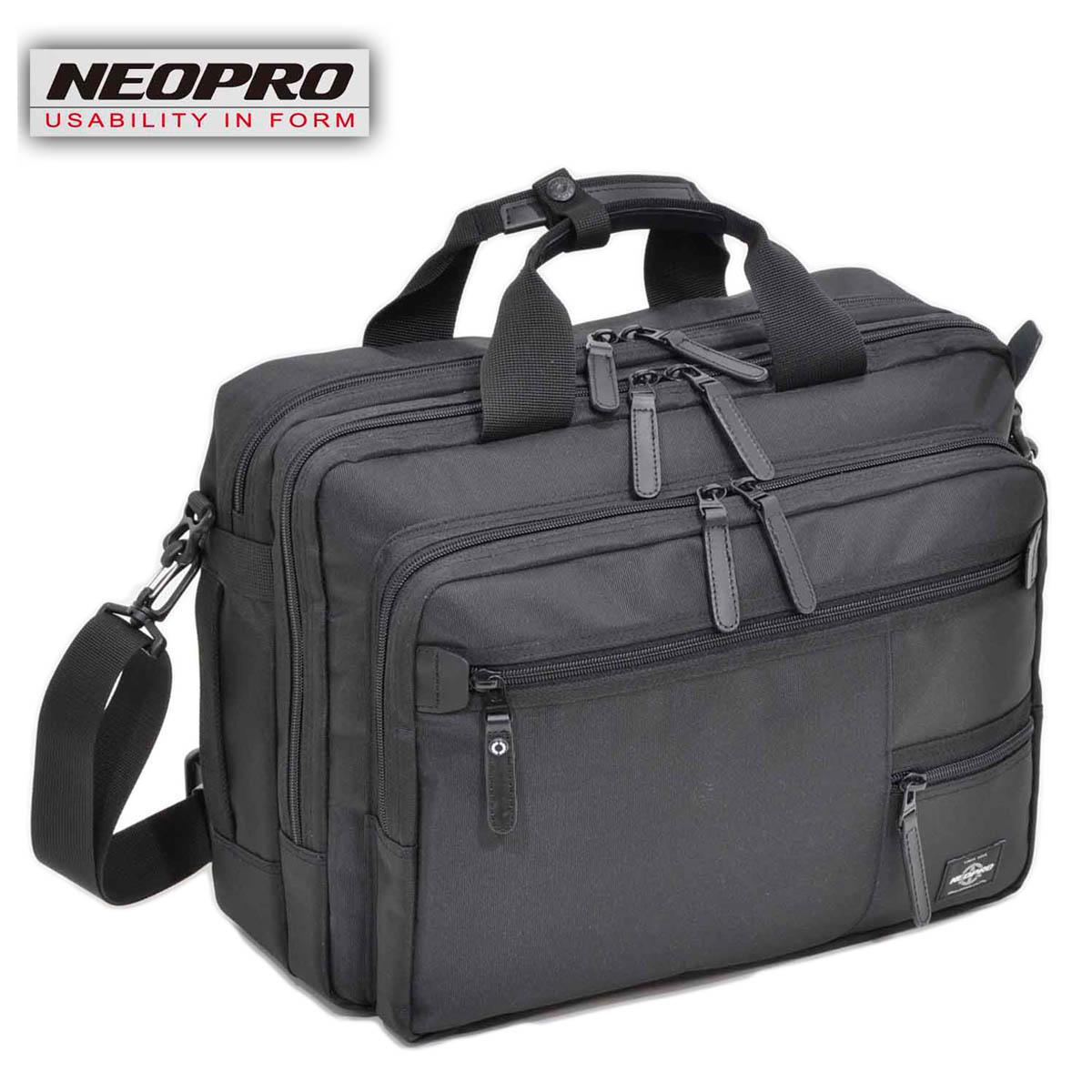 ビジネスバッグ NEOPRO ZIP SERIES ネオプロ No:2-055 2Way 2Room 出張対応 メンズ レディース A4 ファイル ノートPC 対応 軽量 多機能 通勤 通学 就活 エンドー鞄