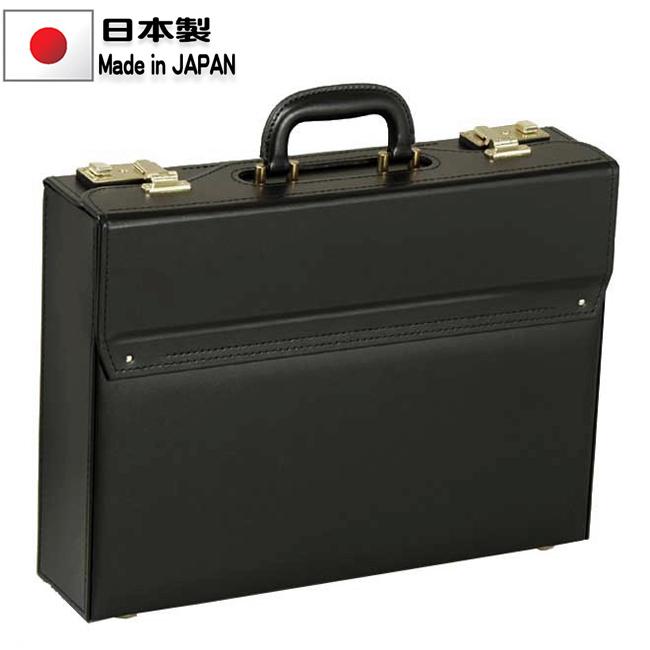 アタッシュケース 日本製 GUST ガスト パイロット ケース No:20007 使い易い 大容量 書類を楽々出し入れ 書類の持ち運び 観音開き 通勤 通学 営業 鞄倶楽部