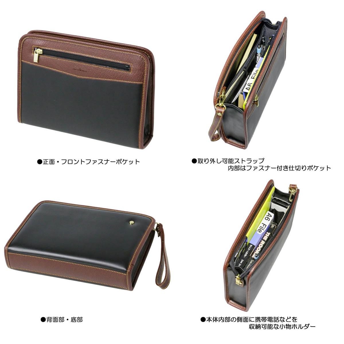 ● 역사 이다 가방 산지 ● HOLDSWORTH 세컨드 가방 1501 ● 지갑 · 휴대 전화 등 미세한 물질의 운반에