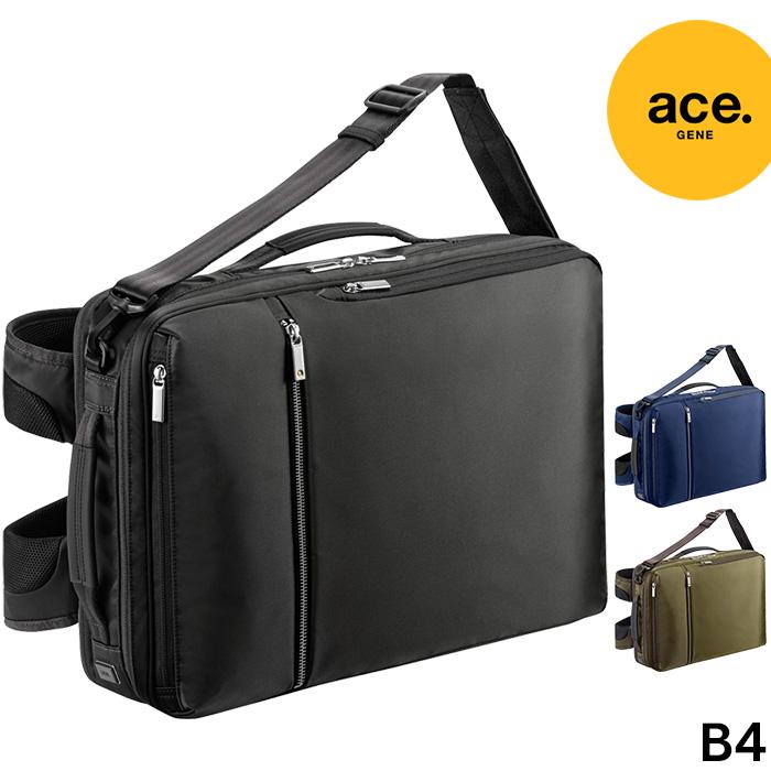 エースジーン acegene ビジネスバッグ 3WAY リュック 14L メンズ 全3色 軽量 ガジェタブル 1-55534