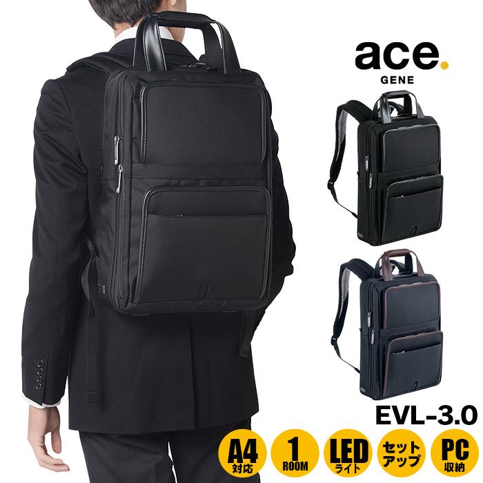 ビジネスバッグ リュック ビジネスリュック 16L エースジーン ace.gene EVL-3.0 1-59513 A4対応 2本手グリップ エキスパンダブル メンズ 通勤 コーデュラバリスティックナイロン 軽量 送料無料