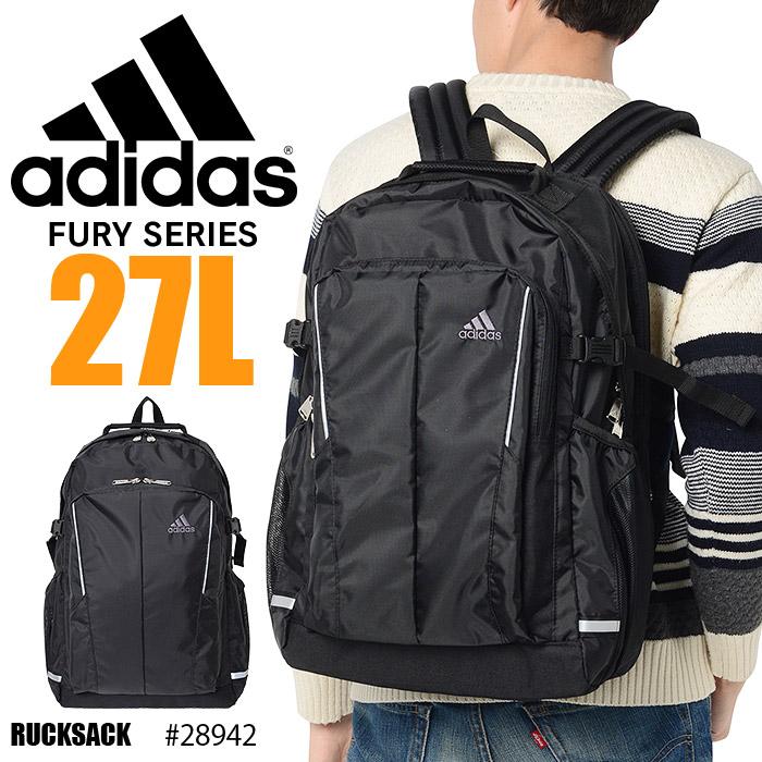 アディダス リュックサック スクールバッグ リュック 27L adidas フューリー 1-28942 メンズ レディース 通学 B4 高校生 中学生 送料無料