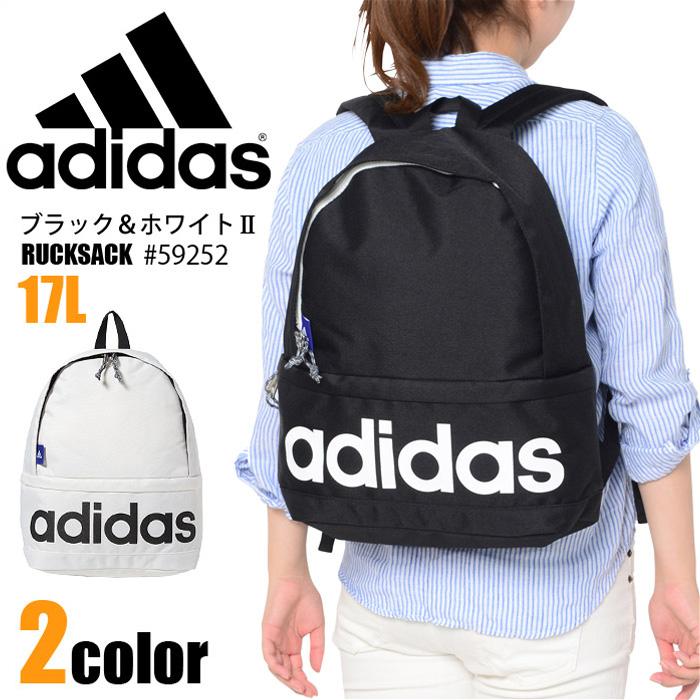 アディダス リュックサック 17L adidas ブラック&ホワイト2 1-59252 リュック デイパック メンズ レディース 通学 送料無料