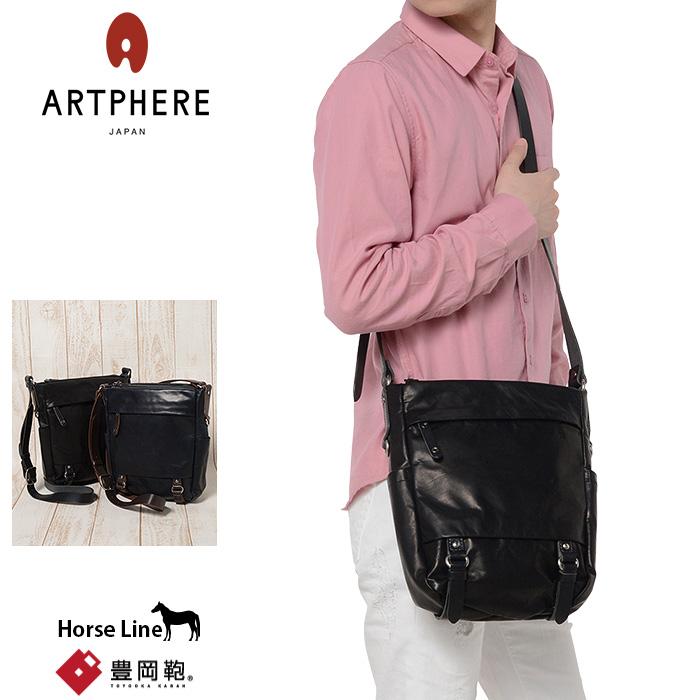 豊岡鞄 ARTPHERE アートフィアー ショルダーバッグ HorseLine BK09-101 メンズ 軽量 日本製 馬革 レザー あす楽対応 送料無料