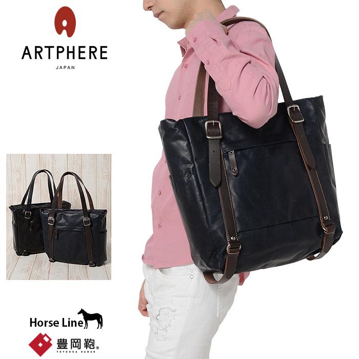 ARTPHERE アートフィアー トートバッグ HorseLine BK09-102 A4対応 メンズ 軽量 豊岡鞄 日本製 馬革 あす楽対応 送料無料