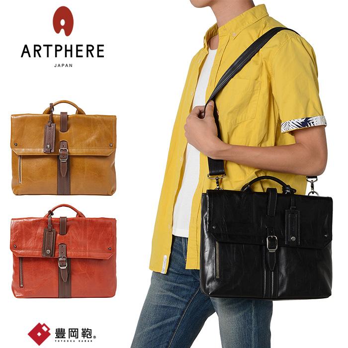 ARTPHERE アートフィアー ショルダーバッグ Ambition Line BK15-102 メンズ レザー 革 豊岡 日本製 ブラック