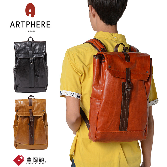 ARTPHERE アートフィアー リュックサック Ambition Line BK15-103 メンズ リュック バックパック 革 レザー A4 豊岡 日本製