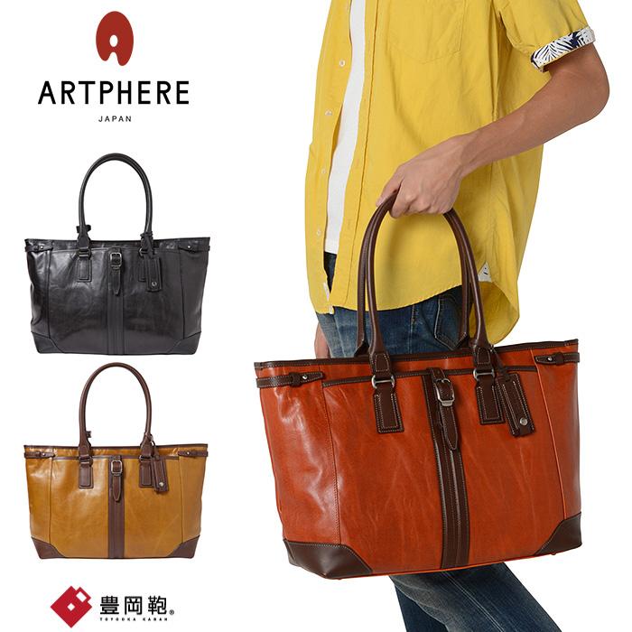 ARTPHERE アートフィアー トートバッグ Ambition Line BK15-105 メンズ B4 レザー 革 豊岡 日本製 ブラック