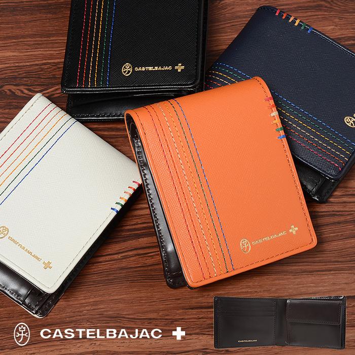 カステルバジャック 二つ折り財布 CASTELBAJAC シェスト メンズ 革 027603