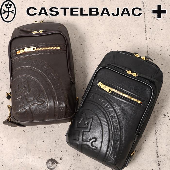 カステルバジャック ボディバッグ ロンド CASTELBAJAC メンズ 革 85901