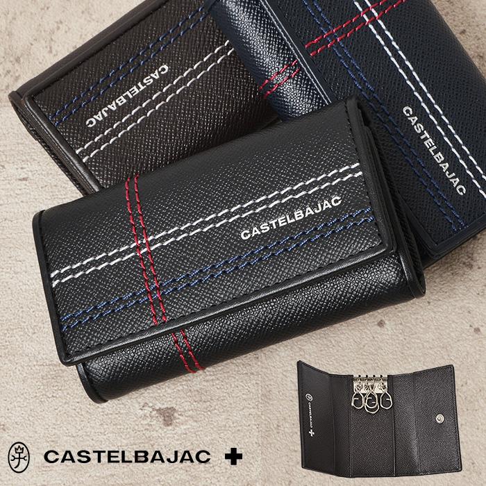 カステルバジャック CASTELBAJAC 財布 キーケース パレ034603 メンズ 革