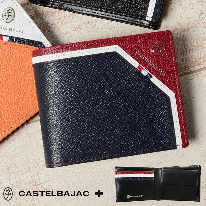カステルバジャック CASTELBAJAC 財布 二つ折り財布 レグレ035611 メンズ 革