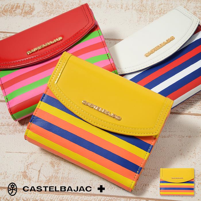 カステルバジャック 二つ折り財布 レディース メンズ 革 CASTELBAJAC シガール 83601 イケテイ 送料無料