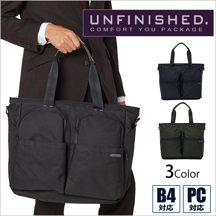 ビジネスバッグ ビジネストート 2WAY メンズ UNFINISHED アンフィニッシュド PACK 47013 通勤 B4対応 PC収納 送料無料 あす楽対応