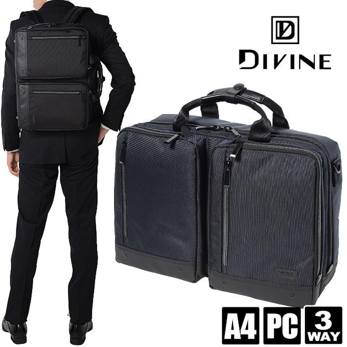 DIVINE ディバイン ビジネスバッグ 3WAY ビジネスリュック パフォーマー DIV04 リュック メンズ A4 大容量 軽量 撥水 出張 送料無料