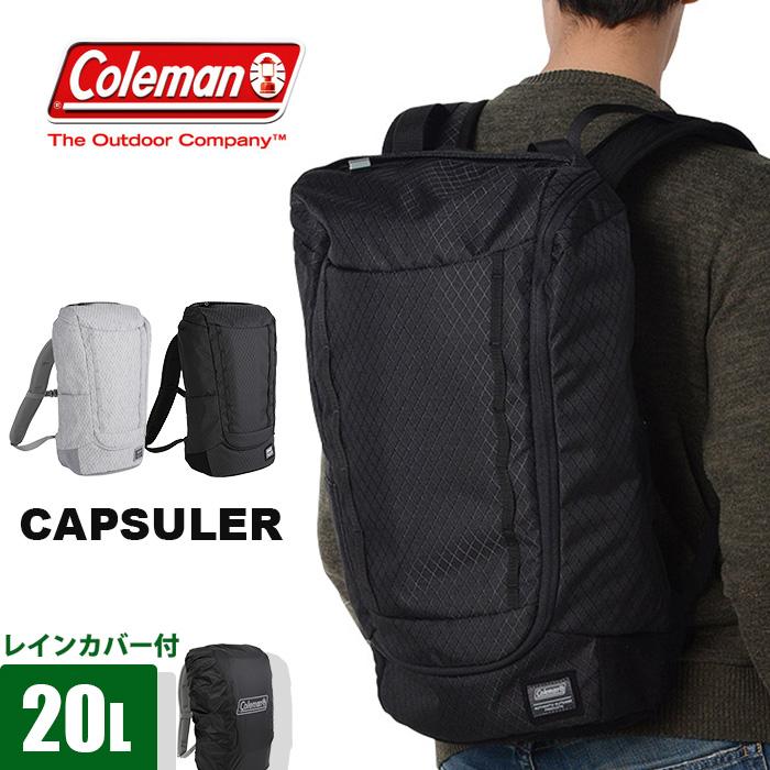 コールマン リュック バックパック 20L coleman CAPSULER 20 CPS5011 メンズ レディース 通学 大容量 防水 レインカバー付き 送料無料