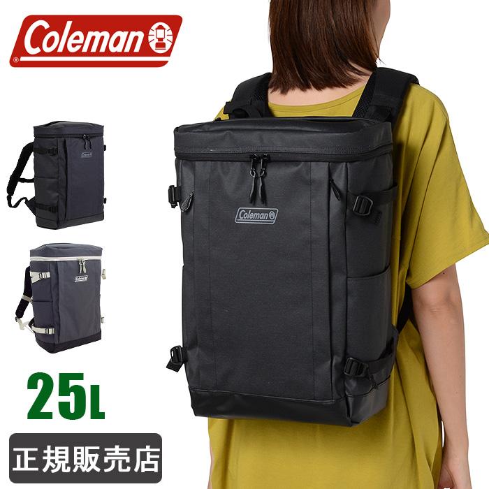 コールマン リュック メンズ 大容量 25L coleman SHIELD csh6011 修学旅行 高校生 通学 防水