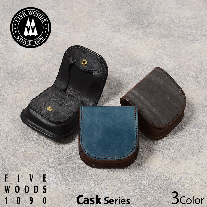 小銭入れ ブライドルレザー FIVE WOODS ファイブウッズ CASK 38051 メンズ 革 日本製