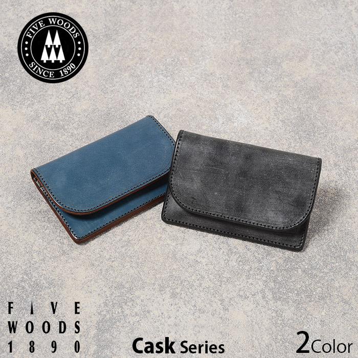 名刺入れ ブライドルレザー FIVE WOODS ファイブウッズ CASK 38052 メンズ 革 日本製 送料無料