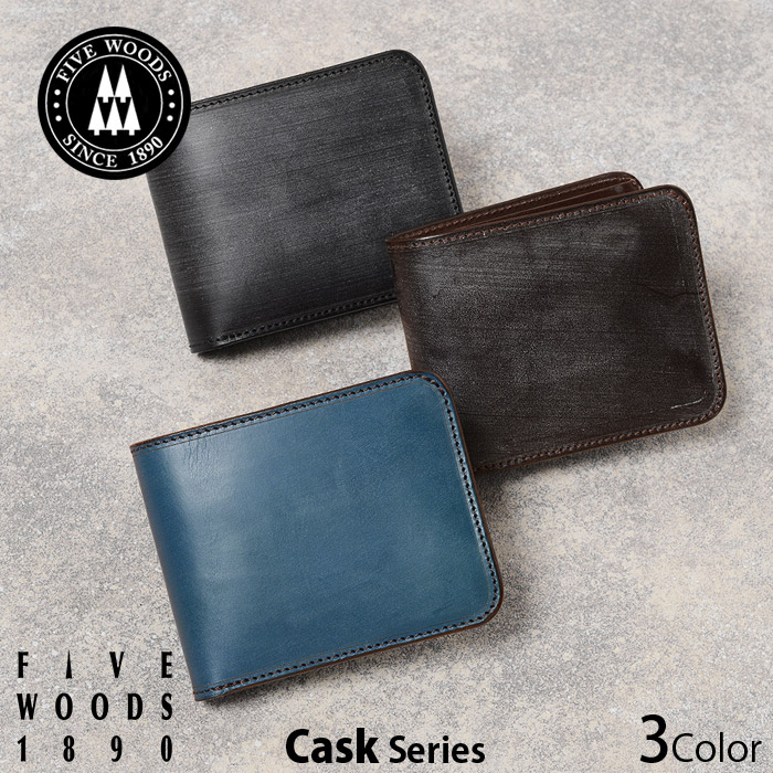 二つ折り財布 ブライドルレザー メンズ FIVE WOODS ファイブウッズ CASK 38054 革 日本製