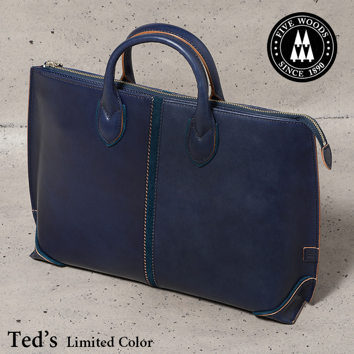 ファイブウッズ ビジネスバッグ FIVEWOODS Ted's 39005 メンズ 通勤