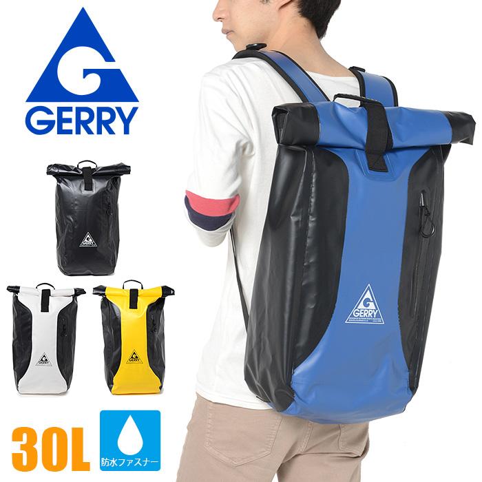 GERRY ジェリー リュック リュックサック 防水バッグ GE-8003 レディース メンズ 通学 スポーツ 軽量 おしゃれ 旅行 かわいい