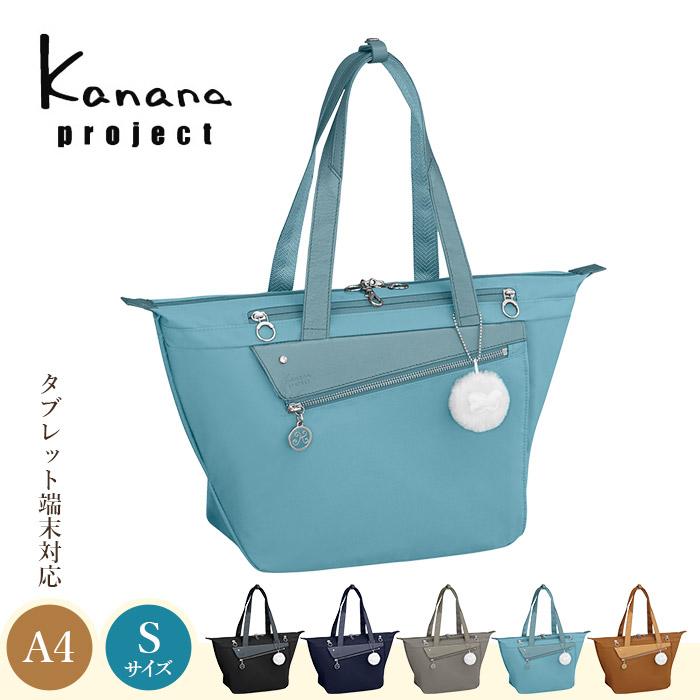 カナナ トートバッグ レディース Mサイズ kanana project カナナプロジェクト 1-55281