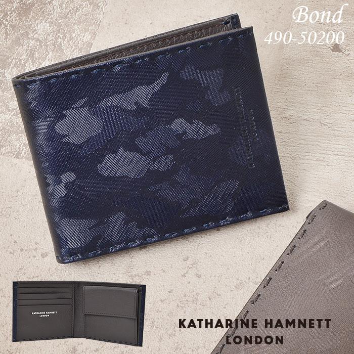 財布 メンズ 二つ折り財布 キャサリンハムネット KATHARINE HAMNETT BOND 490-50200 メンズ レディース 革 本革 迷彩 送料無料