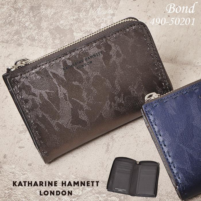 財布 二つ折り財布 縦型 BOX小銭入れ キャサリンハムネット KATHARINE HAMNETT BOND 490-50201 メンズ レディース 革 本革 迷彩 送料無料
