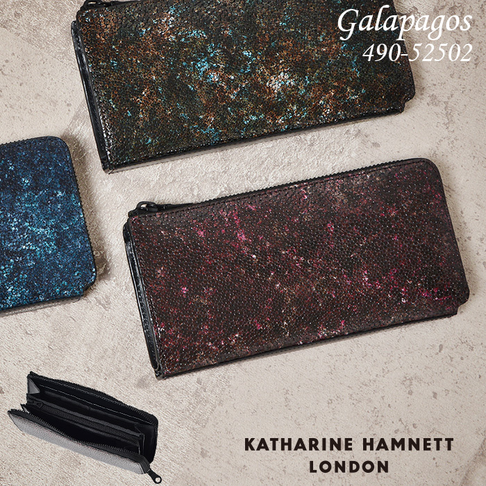 キャサリンハムネット 長財布 L字ファスナー メンズ KATHARINE HAMNETT ガラパゴス 490-52502