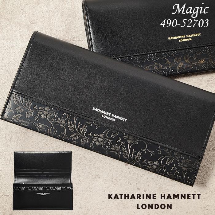 キャサリンハムネット 長財布 メンズ KATHARINE HAMNETT マジック 490-52702