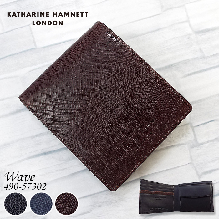 キャサリンハムネット 二つ折り財布 牛革 メンズ KATHARINE HAMNETT WAVE 490-57302