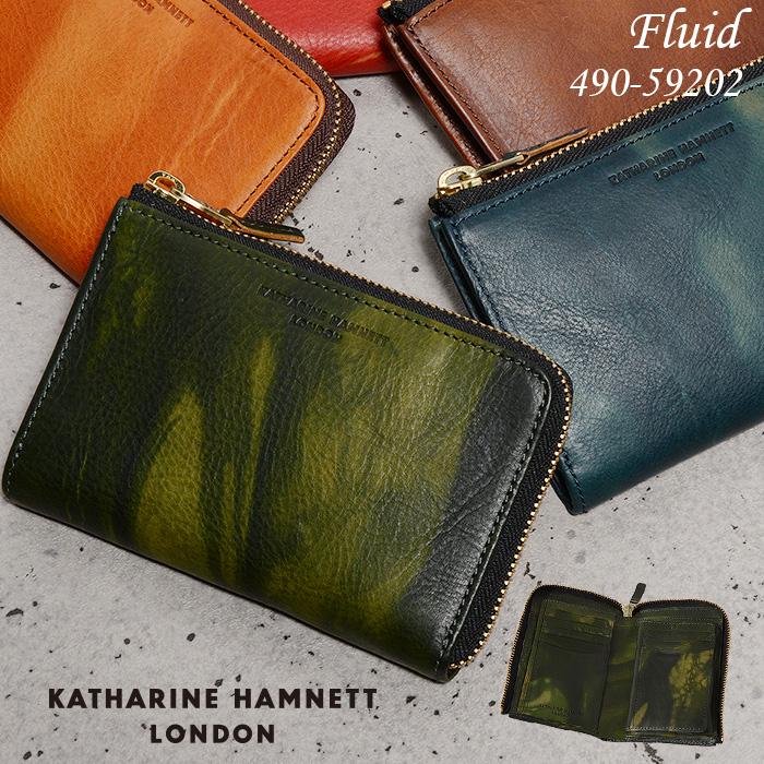 キャサリンハムネット 財布 二つ折り財布 縦型 メンズ 牛革 レザー KATHARINE HAMNETT FLUID 490-59202 送料無料