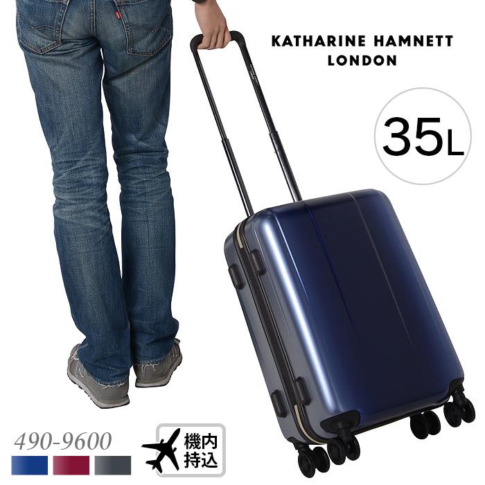 キャサリンハムネット スーツケース 機内持込み 34L KATHARINE HAMNETT ターミナル2 490-9600 1泊~3泊 出張 旅行 キャリーケース 送料無料