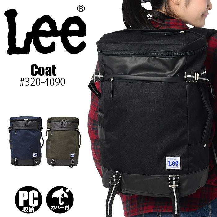 リュック Lee リー スクールバッグ レインカバー付き 320-4090 メンズ レディース 通学 高校生 送料無料