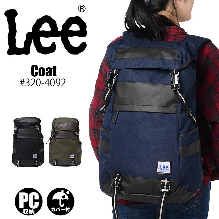 リュック Lee リー スクールバッグ フラップ型 28L レインカバー付き 320-4092 メンズ レディース 通学