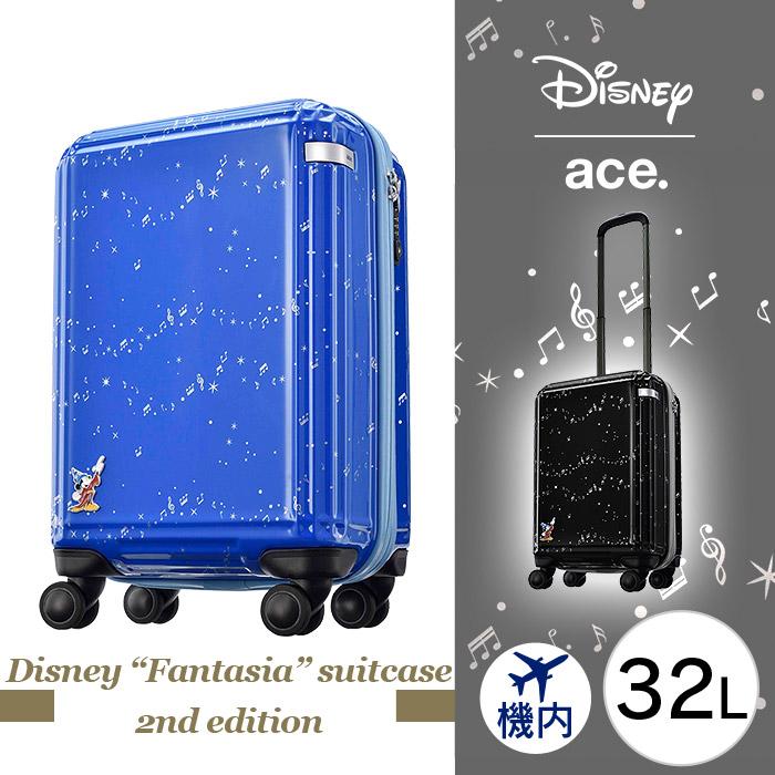 エース ディズニー 「ファンタジア」 第2弾 スーツケース ミッキーマウス 32L ace. 1940 1-06104 機内持込み対応