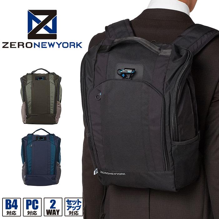 ゼロニューヨーク ビジネスリュック ZERO NEWYORK MIDTOWN 1-80774