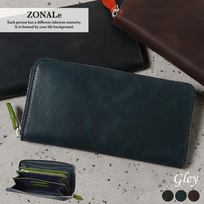 ZONALe ゾナール グライ 長財布 ラウンドファスナー メンズ 革 レザー 31026 バッファロー 送料無料 あす楽対応 父の日ギフト
